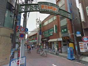 野方駅バス停降りたら「野方本町通り」へ