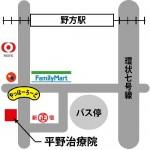 野方駅から徒歩3分